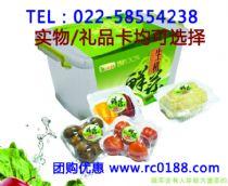 天津年货最受欢迎礼品推荐 春节大礼包 无公害绿色蔬菜水果等