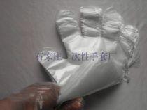 一次性薄膜卫生手套