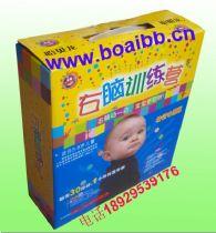 右脑训练营1(适合3-9岁)礼品盒装正版