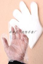 质量超好加厚一次性卫生手套厂家展销
