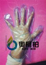 环保塑料薄膜手套价格