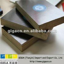 连云港三胺清水模板厂家批发价格 金亨黑膜杨木模板模板