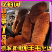 科鲁兹凯越福克斯马6凯美瑞汽车坐垫冬季新款羊毛绒车垫座垫座套
