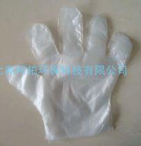 医用一次性手套批发价格