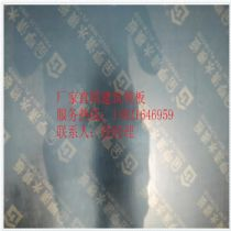 廊坊金亨字幕覆膜杨木模板价格 可定做各种字母的清水模板