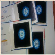 驻马店黑膜混凝土木模板 12/13毫米清水模板价格