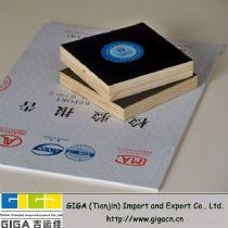 建筑黑膜模板廊坊厂家报价 具有20年的模板生产经验
