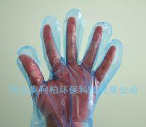 一次性PO薄膜卫生手套