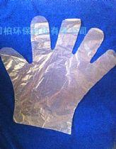 一次性压纹手套