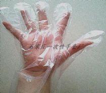 山东一次性PE塑料卫生手套批发