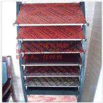山东潍坊印字建筑清水模板供应商 3*6/4*8工地木模板价格