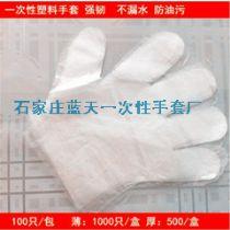 塑料手套生产商 一次性塑料手套100%正品行货