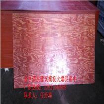 廊坊建筑模板生产厂家新报价 二次成型模板型号