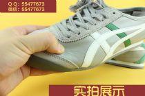 莆田高品质运动鞋,优质货源,诚信低价,寻全国各地合作伙伴