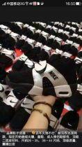 微信新百伦鞋子一手货源哪里找,耐克鞋微商货源哪家很好,做微商找品牌鞋子货源批发图片