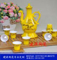 年终礼品定制 陶瓷自动酒具厂家