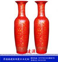 中国红1.2米陶瓷大花瓶 景德镇大花瓶厂家