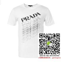 普拉达男装T恤
