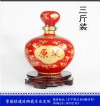 2斤装酒瓶价格 5斤装陶瓷酒坛子厂家