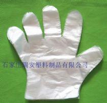 一次性塑料手套制造商