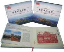 重庆风光剪纸  重庆民俗剪纸 重庆印象剪纸 重庆特色礼品定制