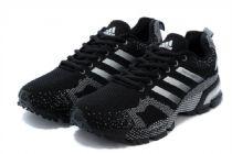 马拉松跑步鞋阿迪达斯男款40-44
