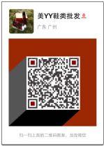 美YY一线品牌免费代理 一件代发耐克 阿迪达斯 新百伦 彪马 乔丹图片