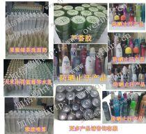 海南化妆品批发韩国化妆品货源
