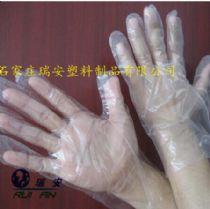 塑料薄膜卫生一次性手套