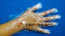 食品级聚乙烯塑料手套