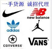 微商货源高仿超A运动鞋货源终端正品渠道货