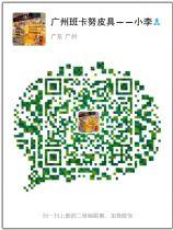 广州高仿包包货源奢侈品包包厂家直销