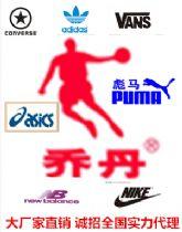 莆田专柜A货品牌运动鞋厂家直销招代理批发一件代发