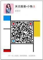 广州高档服装货源巴宝莉工厂货源