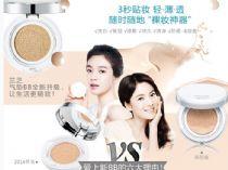 兰芝化妆品批发韩国化妆品原装进口货源