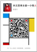 广州高档名牌服装批发图片