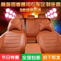 淘宝包真皮PU汽车皮革座椅套安全生产汽车用品配套厂家