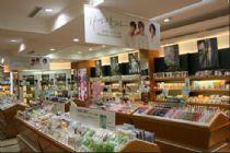 加倍购 韩国化妆品代购 加倍购一手货源 招代理