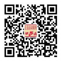 香港正品新百伦 耐克 阿迪诚招微信代理图片