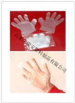 透明一次性PE卫生手套