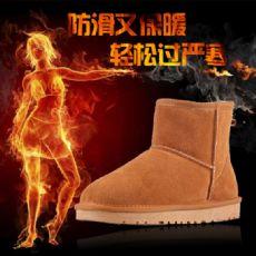 UGG羊皮毛一体雪地靴5854雪地靴
