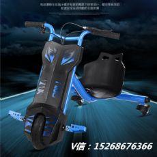 新款体感360度旋转广场漂移车 时尚电动三轮滑板车 电动漂移车
