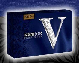 MRV锗钛V型男士内裤,保健内裤首选威先生!