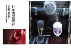 迷你新款车载usb加湿器 点烟器车载加湿器厂家批发