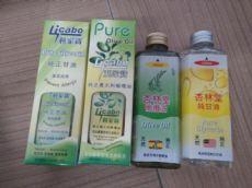 香港进口港货 利家宝橄榄油 甘油 批发