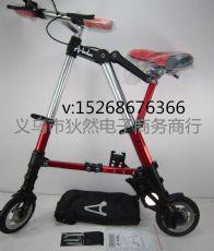 正品厂家直销 迷你折叠自行车 Abike 8寸折叠车 小超轻自行