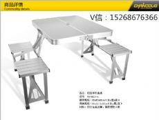 铝合金连体桌椅套装 便携式 户外休闲折叠桌椅工厂直销