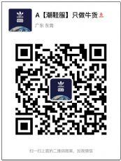 微信xf161719 真标运动鞋货源莆田鞋公司货东莞乔丹