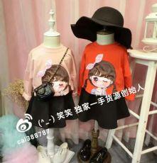 韩版时尚潮流童装一件代发招加盟代理 无囤货风险
