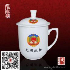 开业纪念陶瓷茶杯 纪念礼品茶杯厂家图片